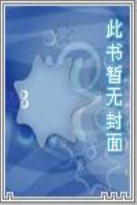斗羅之造梗抽獎系統